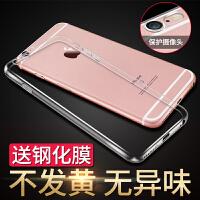 iphone6手机壳6s苹果6splus软壳防摔6p超薄磨砂透明硅胶男女新款