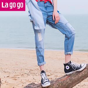 Lagogo拉谷谷2017夏季新款直筒裤女款高腰裤子破洞薄牛仔裤九分裤