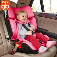 【支持礼品卡】好孩子汽车儿童安全座椅goodbaby9个月-12岁宝宝座椅cs668