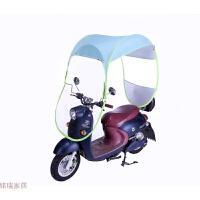 电动车遮阳伞踏板车摩托车雨衣电瓶车挡雨蓬棚雨披雨伞遮阳伞