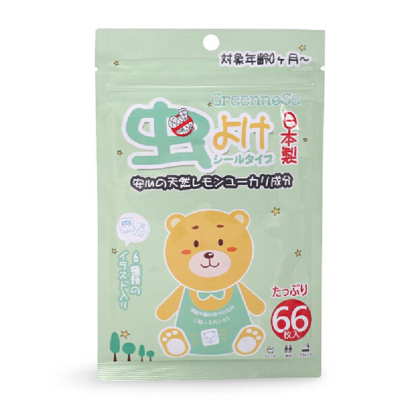 日本Greennose驱蚊贴儿童婴儿天然植物精油宝宝防蚊贴防蚊虫夏季