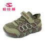 【2件3折到手69元】哈比熊儿童鞋女童鞋子夏季新款镂空网鞋男童运动鞋休闲鞋