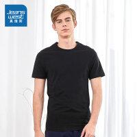 [秒杀价:18元]真维斯男装 2019夏装新款 圆领净色短袖T恤