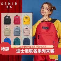 森马双肩包女中学生韩版高中简约初中生书包男大容量大学生背包