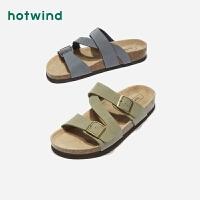 热风男士时尚拖鞋H60M9203