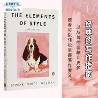 【现货】英文原版 风格的要素(插图版) The Elements of Style E.B 怀特 英语写作指导书