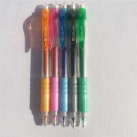 学生文具自动铅笔0.5mm自动铅笔摇摇出铅 按动式甩甩出铅按动铅笔活动铅笔
