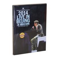 原装正版 高清演唱会 王杰 王者归来2014世界巡回演唱会北京站 (DVD9) 音乐CD