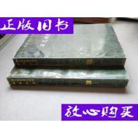 [二手旧书9成新]平凡的世界(第2.3册合售) /路遥著 中国文联出?