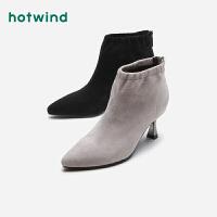 热风女士潮流时尚休闲靴尖头细高跟短靴H87W9811