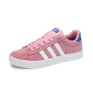 【新品】Adidas阿迪达斯DAILY2.0 NEO女鞋运动休闲鞋粉色板鞋DB0643