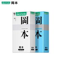 冈本官方旗舰店 超薄避孕套SKIN系列超润滑纯质感超薄安全套成人情趣性用品