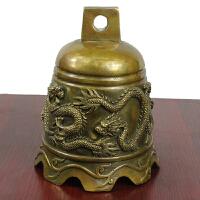 家居寺庙挂件黄铜铃铛铜龙纹钟平安钟 铜铃铛