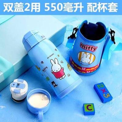 婴儿壶 宝宝保温杯带吸管儿童两用水杯小孩喝水杯子幼儿园