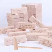 叠叠高乐儿童数字抽抽乐玩具木制桌面层层叠游戏抽积木