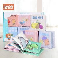 0-3岁宝宝婴儿布书立体撕不烂儿童智力玩具早教可咬书籍6-12个月