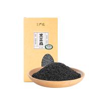 【网易严选4周年庆】有机黑芝麻 300克