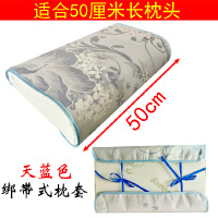 藤席60x40厘米乳胶枕枕套冰丝凉席夏季儿童50*30cm记忆枕头套