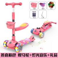儿童滑板车三合一可坐1-2-3-6岁小孩溜溜车女孩男孩滑滑车踏板车