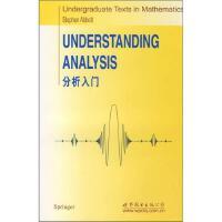 分析入门9787506292795世界图书出版公司[美]雅培(Abbo