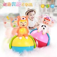 萌趣奔跑音乐不倒翁发光惯性婴幼儿早教益智儿童玩具
