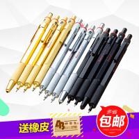 国产红环600自动铅笔全金属0.5/0.7/0.9/1.0/2.0mm素描设计绘图绘画工具低重心活动铅笔美术用品专业