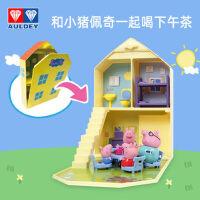 小猪佩奇玩具套装可爱小屋房子欢乐家庭屋佩琪佩琦乔治贝奇过家家