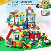大颗粒塑料积木拼插益智男女孩儿童宝宝玩具3-6周岁