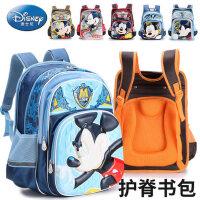 迪士尼米奇小学生护脊书包儿童1-3年级男款卡通双肩减负护背书包