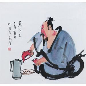 黄永玉《品茗图》国画大师