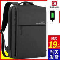 男士商务双肩包简约大容量多功能书包电脑包背包笔记本包时尚潮流