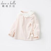 【2件5折价:49】戴维贝拉女童T恤春秋装女宝宝上衣童装儿童打底衫小童纯棉