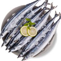 速鲜 加拿大进口新鲜冷冻秋刀鱼500-600g 4条装 海鲜水产烧烤食材