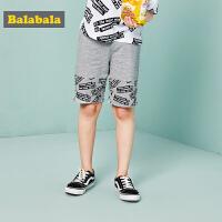巴拉巴拉童装男童中大童中裤夏装新款儿童裤子时尚休闲裤宽松
