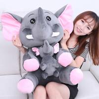 大象毛绒玩具大号布娃娃女生抱枕母子象公仔创意可爱女孩公主玩偶
