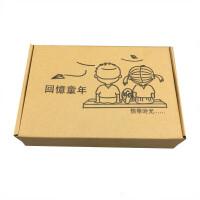 2019071200122957180后怀旧玩具90后童年回忆小时候的玩具70年代礼盒装儿童玩具