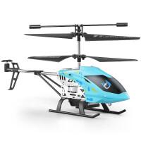 遥控飞机遥控直升机玩具卡通版直升机合金耐摔充电动男孩儿童玩具摇空航模型可定高一键起航夜航灯