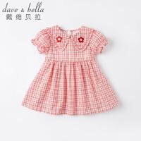 戴维贝拉童装女童连衣裙2021夏季新款小童宝宝洋气格子裙儿童裙子