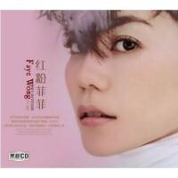 原装正版 经典唱片 黑胶CD 王菲:红粉菲菲(CD 黑胶升级版)