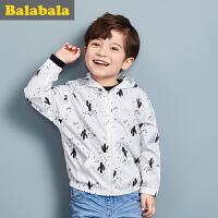 巴拉巴拉童装男童外套小童宝宝皮肤衣春夏2018新款上衣儿童外衣薄