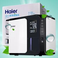 海尔家用制氧机吸氧机老人孕妇氧气机 便携医用制氧器HMC-EHA 2L机2到6升可调