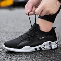 男鞋跑步鞋运动鞋男春季 2018 新款休闲透气时尚板鞋男