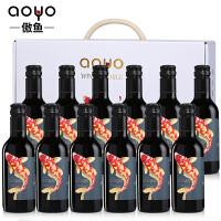 傲鱼智利原装原瓶进口红酒赤霞珠干红葡萄酒礼盒装2016年 187ml*6