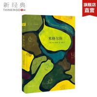 米格尔街 诺贝尔文学奖得主V·S·奈保尔成名作 精装版 毛姆文学奖 现代/当代文学文学 正