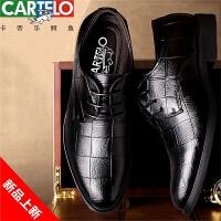 【限时特价】【头层牛皮】卡帝乐鳄鱼男士正品商务正装皮鞋系带日常办公