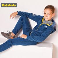 巴拉巴拉童装男童长袖加绒套装秋冬2017新款中大童儿童两件套卫衣