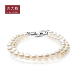 周大福 珠宝首饰优雅925银珍珠手链定价T 69676>>定价