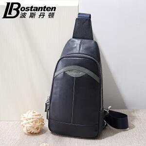 (可礼品卡支付)波斯丹顿真皮胸包 韩版牛皮男包男士单肩包斜挎包拉链休闲小背包B5153021