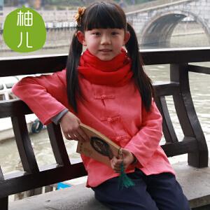 柚儿童装 女童唐装文艺复古盘扣外套中国风中式男女孩开衫秋款新