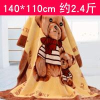 新生婴儿毛毯小孩幼儿童宝宝盖毯子垫被子柔软云毯双层加厚秋冬季